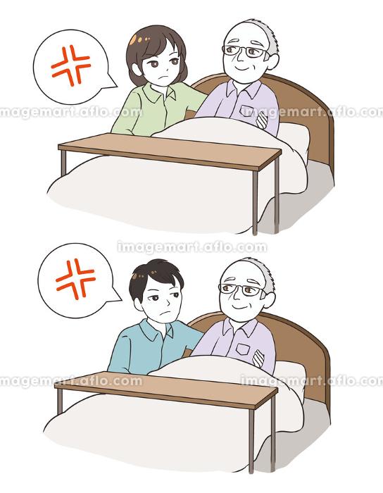 ベッドで老齢男性を介護する 不満の家族(吹き出し)の販売画像