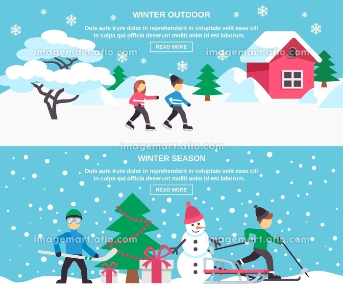Winter Season 2 Flat Banners Set. Winter holidays new year outdoor celebration with presents under christmas tree 2 flat banners design vector illustration