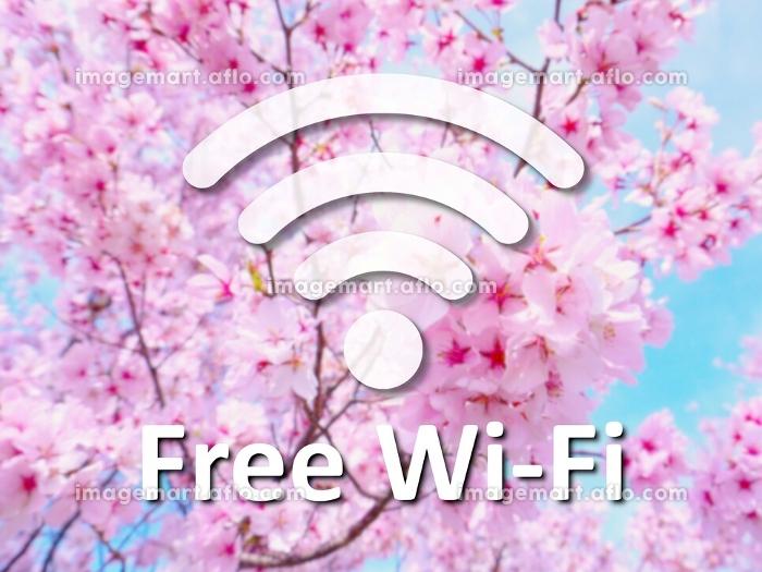 Free Wi-Fiの販売画像