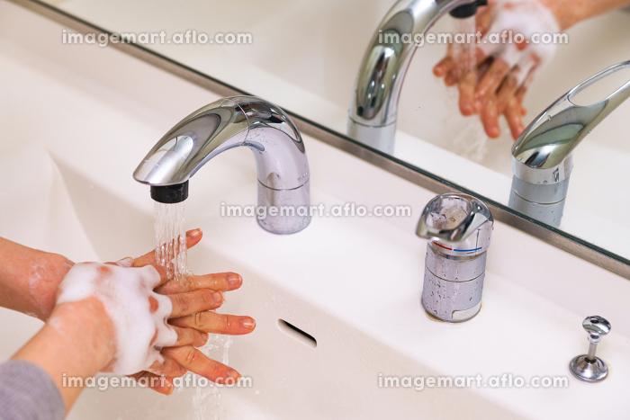 手洗いでコロナの感染予防【ウィズコロナのニューノーマル】の販売画像