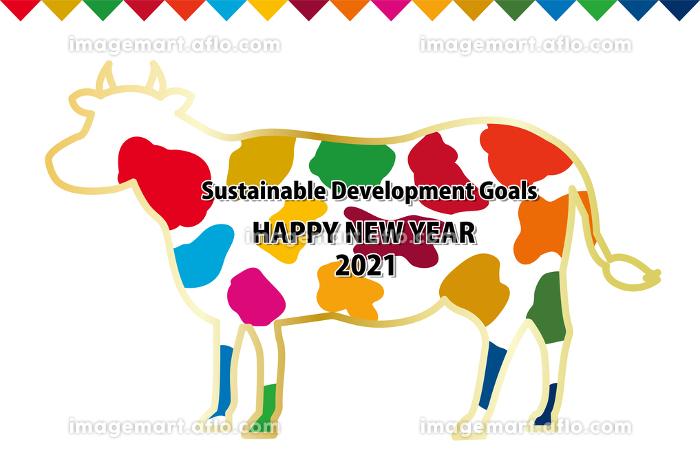 SDGs CMYK指定色2021年賀状テンプレート(スウォッチ付)