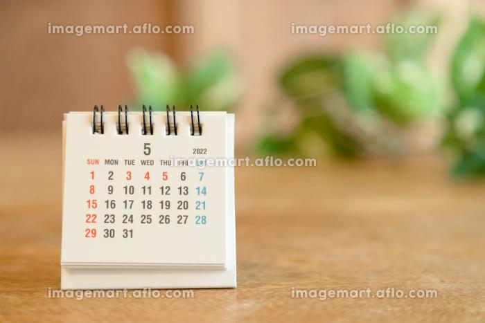 2022年5月の卓上カレンダーの販売画像