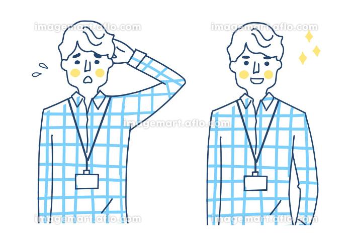 IDカードホルダーを胸に下げた男性 2表情の販売画像