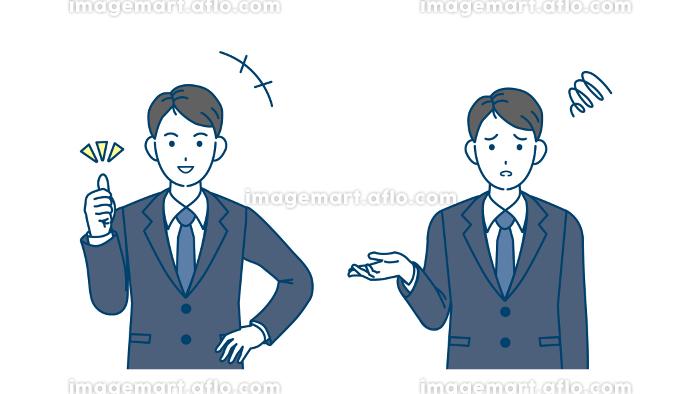 スーツ姿の男性 会社員 親指を立てるポーズ 困った仕草 イラスト素材の販売画像