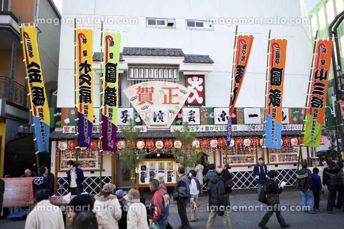 浅草演芸ホールの販売画像