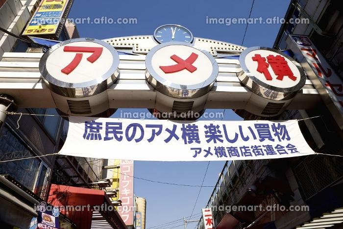アメ横商店街の販売画像