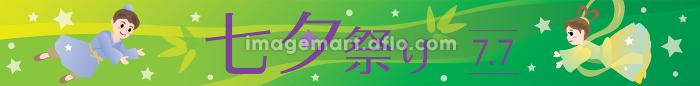 七夕祭りの横長の背景イラストの販売画像