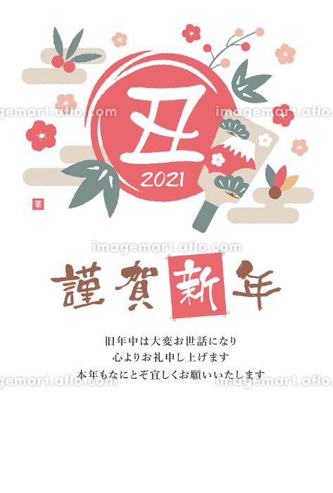 2021 令和三年 丑年 年賀状テンプレートイラスト / 謹賀新年・丑の販売画像