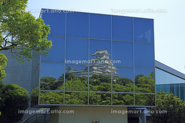 兵庫県立歴史博物館に映る姫路城の販売画像