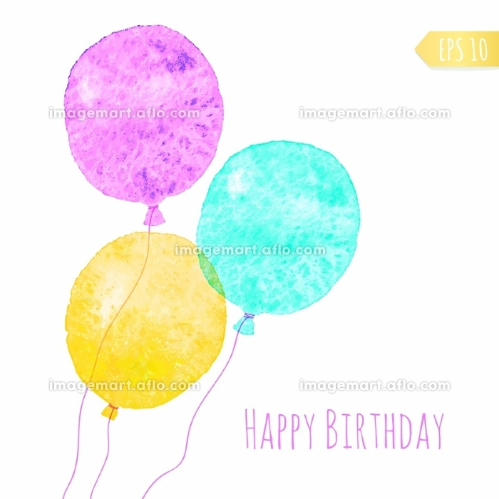 Card with colored watercolor paint balloons. Vector isolated illustration.. Card with colored watercolor paint balloons.