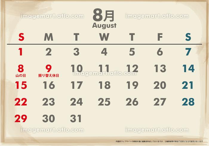 日本令和3年21年カレンダー素材イラストデータ 8月 ク イメージマート