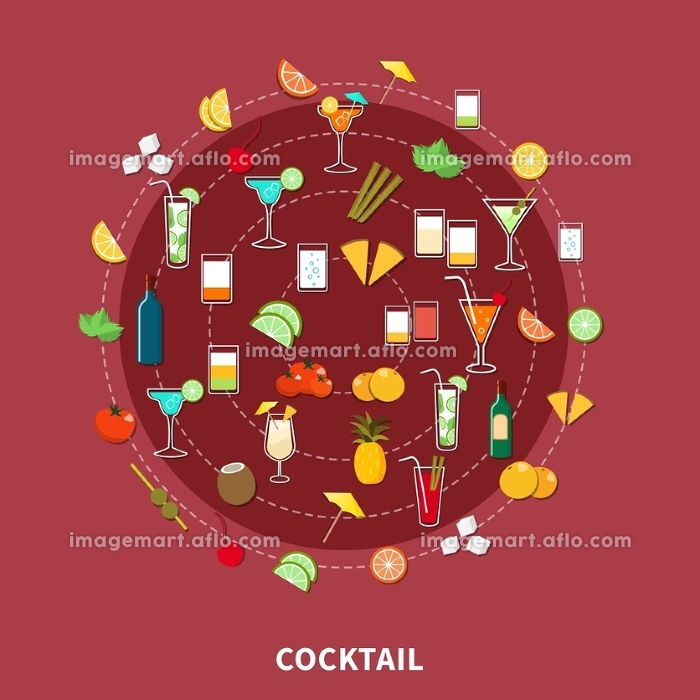 Cocktail Icon Set. Cocktail icon set of alcoholic drinks and their ingredients in flat style vector illustration