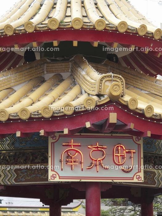 神戸南京町の中華街