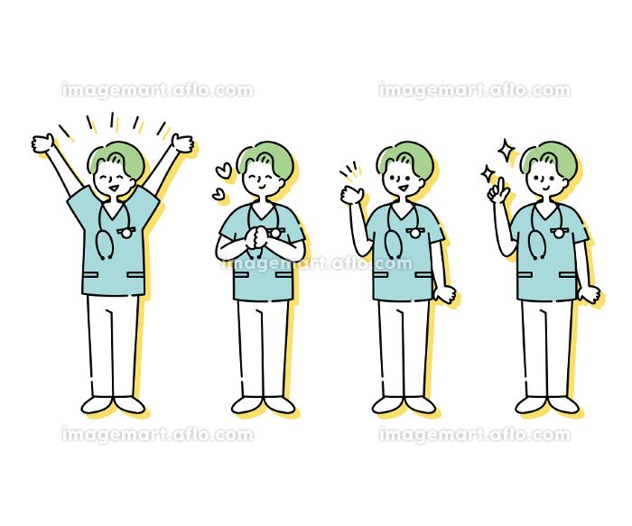 スクラブを着た男性看護師の感情表現イラスト(全身)の販売画像