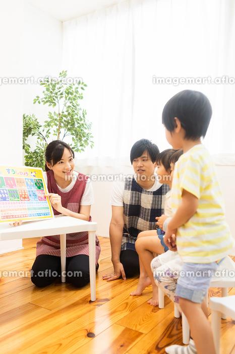 数字の勉強をする園児の販売画像