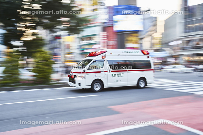東京都 渋谷 救急車