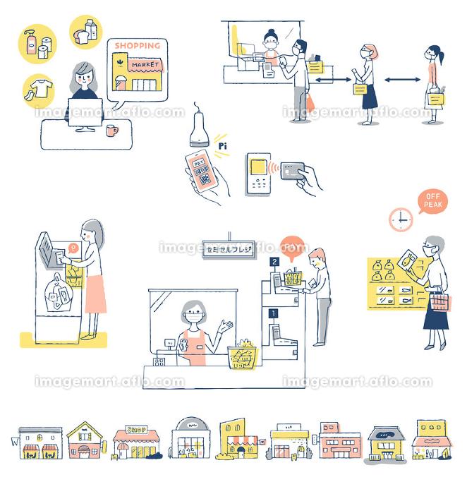 感染症予防対策 新しい生活様式(買い物) セットの販売画像