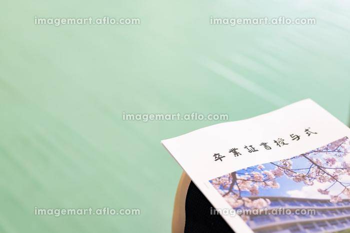 卒業式イメージの販売画像