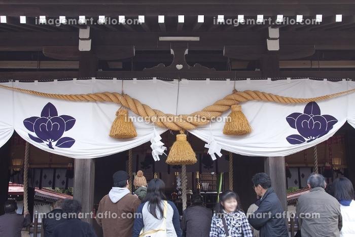 橘神社のしめ縄の販売画像