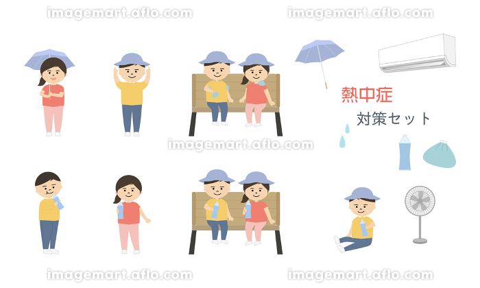熱中症対策イラストセット (子供)の販売画像