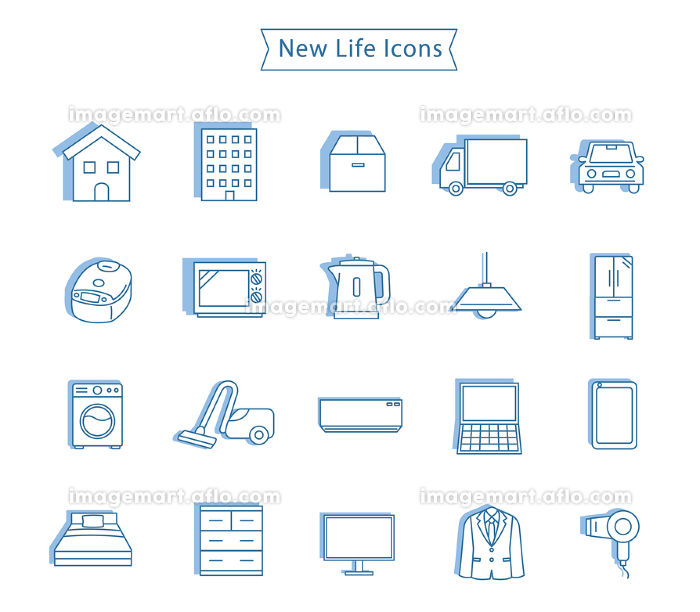 新生活 生活家電 引越し アイコン セット イラスト素材の販売画像