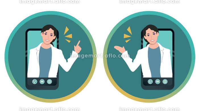 スマホから出てきて笑顔で案内する女性医師 ベクターイラストの販売画像