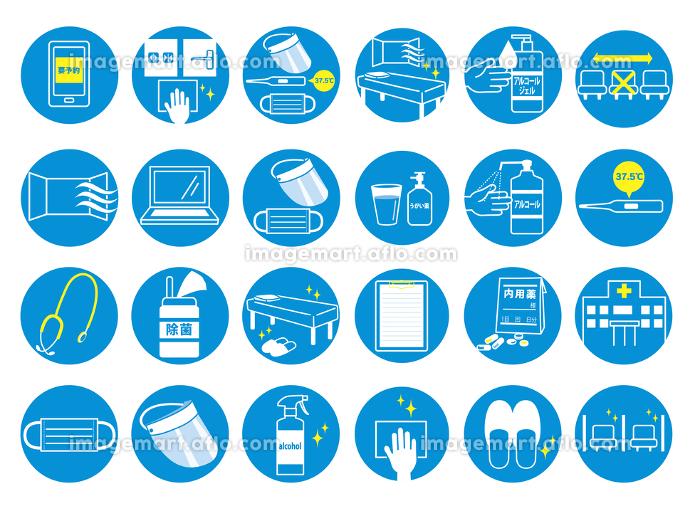 医療 アイコン セット シンプルカラー
