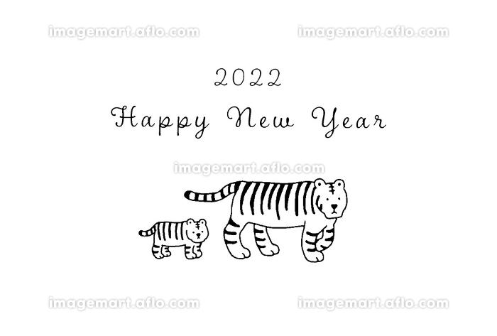 2022年寅年 シンプルでかわいい寅の年賀状イラストの販売画像