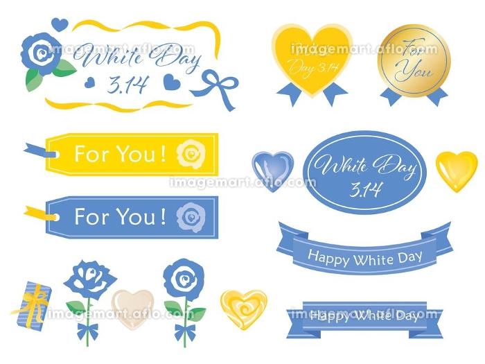 青と黄色のホワイトデーのラッピングのシールのセットの販売画像
