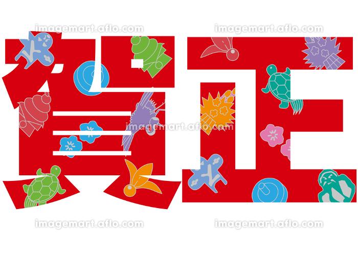 正月アイコンと賀正のタイポグラフィの販売画像