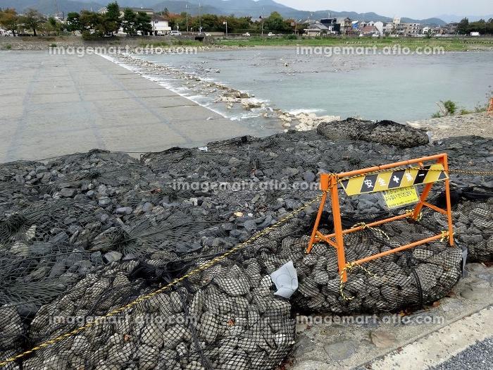 桂川の洪水防止の石の販売画像