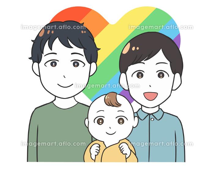 同性愛カップル ゲイ 赤ちゃん 虹色ハートの販売画像