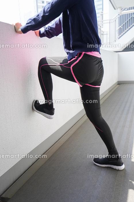 女性・スポーツの販売画像