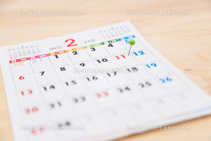 2022年2月のカレンダー 令和4年二月のカレンダーの販売画像