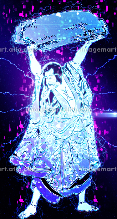 浮世絵 歌舞伎役者 その23 サイバーバージョンの販売画像