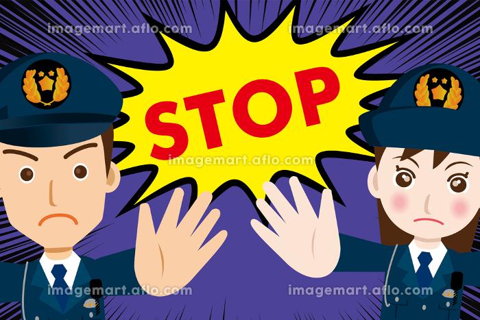 制止ポーズ男女警官・警察官・お巡りさんイラスト集中線背景 振り込み詐欺防止イメージ集中線背景の販売画像
