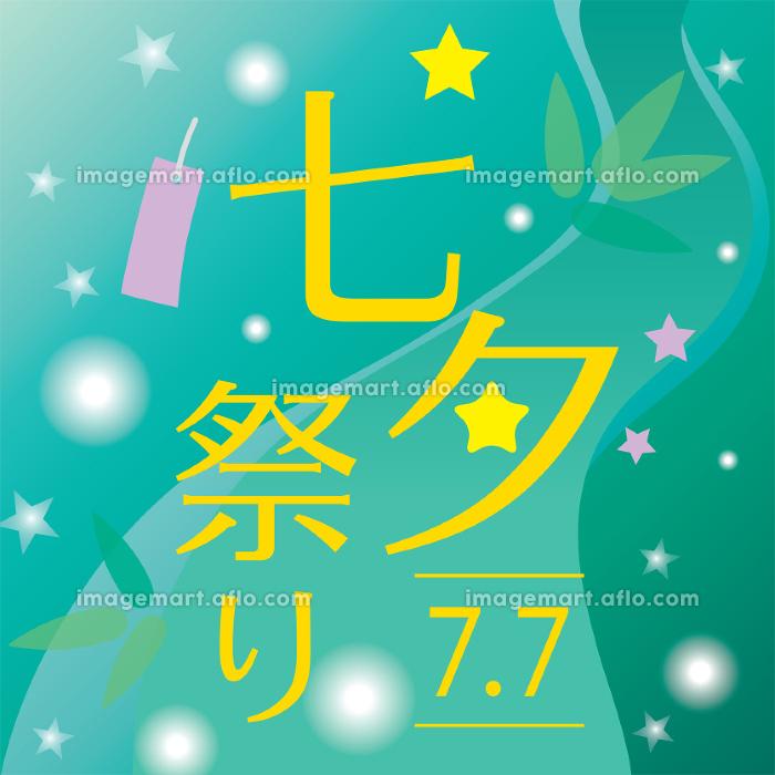 七夕祭りの正方形の背景イラストの販売画像