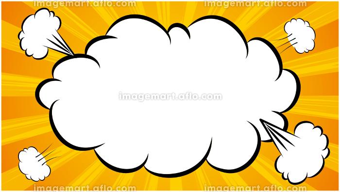 吹き出し 集中線 アメコミ風 背景の販売画像
