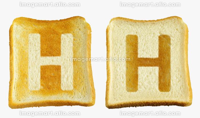 食パンに焼印風のアルファベットの大文字のHの販売画像