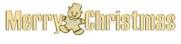 金色のメタリックのレリーフ状のゴシック体のメリークリスマスのロゴ ジンジャーマンの販売画像