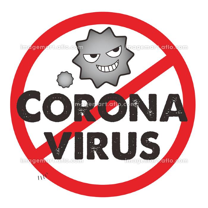 コロナウイルス 感染症 コロナウイルスのタグ