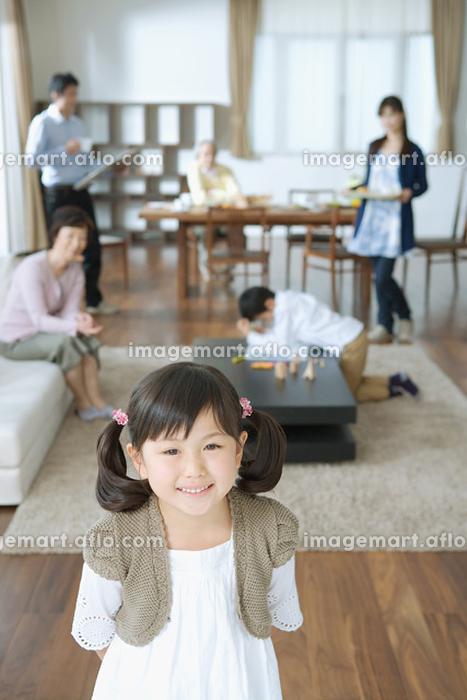 若い 楽しい アフロRFの販売画像