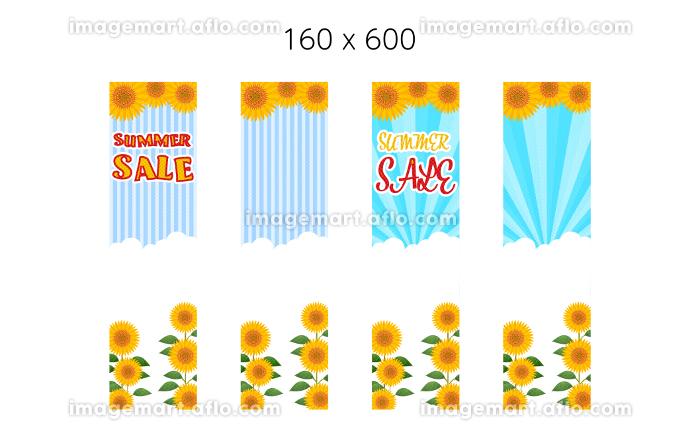 向日葵畑と入道雲とバナー、集中線とストライプの2種、文字の有り無しバージョンの販売画像