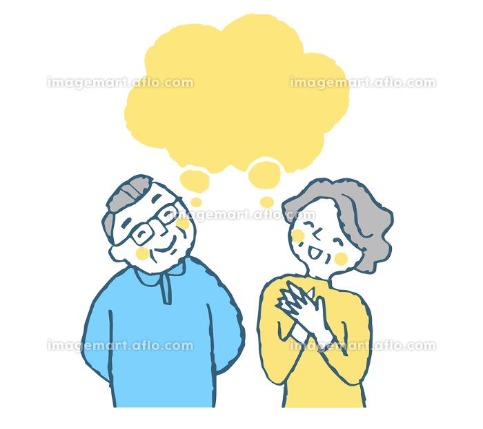 笑顔のシニア夫婦とふきだしの販売画像