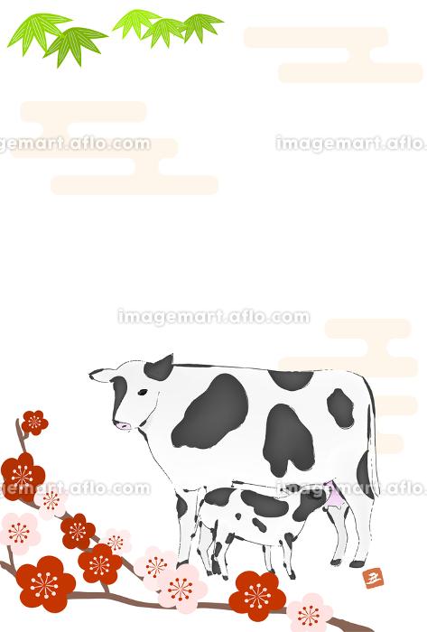 2021年丑年の松竹梅と牛のイラスト