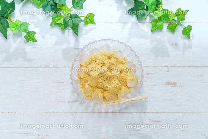 和菓子 わらび餅の販売画像
