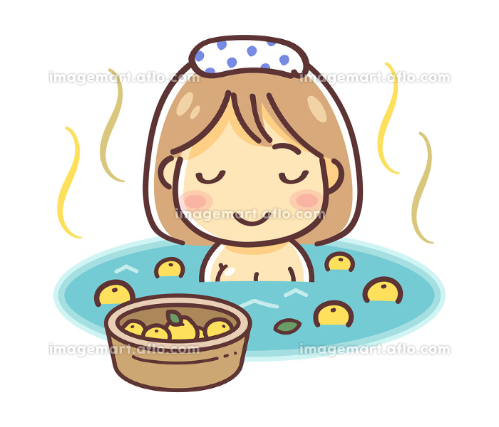 ゆず湯に入浴する女性のイラスト(ミニカット)の販売画像