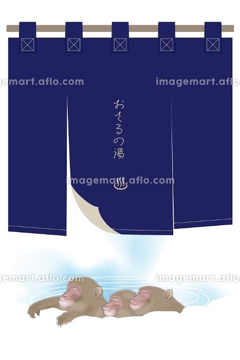 温泉に入る3匹のサルと暖簾 イラストの販売画像