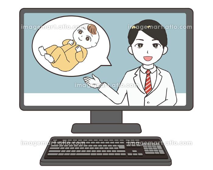 オンライン診察 小児科 モニター 男性の販売画像