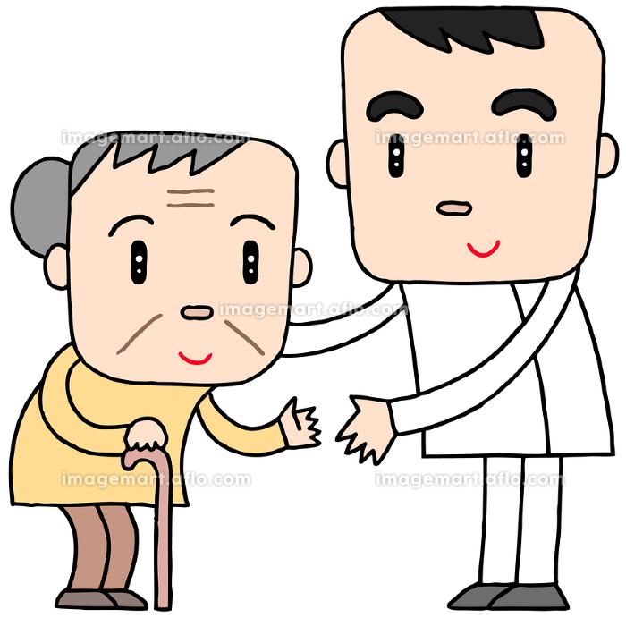 高齢者介護・歩行介助の販売画像